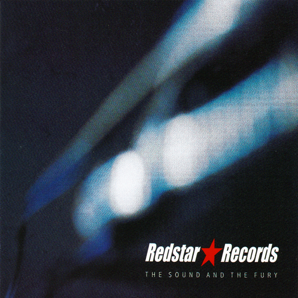 """RSR004 - """"The Sound and the Fury"""" compilation, 1999"""